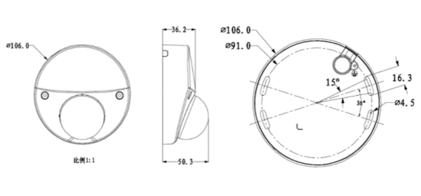 Wymiary kamery kopułkowej BCS-DMMIP1401AIR-III